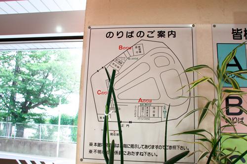 鳴海球場,日本プロ野球誕生の地,昭和の野球場,昔の野球場,名鉄自動車学校,YAKYUJO.com